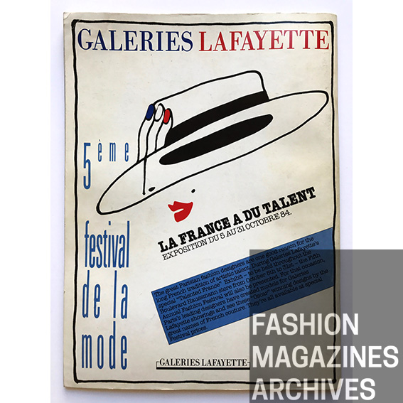 Galeries Lafayette, 1984